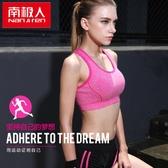 美背運動內衣女防震跑步聚攏背心式學生健身定型防下垂無鋼圈文胸