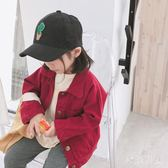 中大尺碼女童外套洋氣秋款寶寶韓版上衣薄款潮sd1921【衣好月圓】