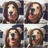狗狗衣服金毛中型大型犬冬季拉布拉多薩摩耶大狗四腳裝寵物秋冬裝 新北購物城