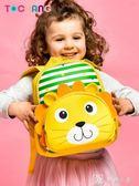 書包 小學生動物兒童書包小孩幼兒園背包1-3-4-5-6歲寶寶男女雙肩包 交換禮物