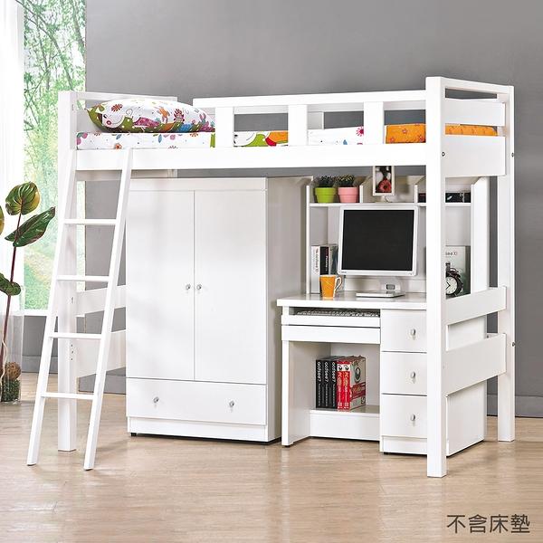 【森可家居】佐伊白色高架床(全組) 8JX358-1 挑高床 含衣櫃書桌