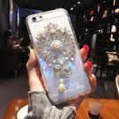 蘋果 XR XS Max IPhoneX IX I8 Plus I7 I6S 手機殼 水鑽殼 客製化 訂做 鑲鑽巴洛克