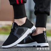 大尺碼登山鞋男 老北京布鞋男板鞋運動鞋帆布鞋男透氣鞋子 nm7631【歐爸生活館】