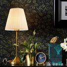 檯燈 北歐臺燈臥室歐式創意簡約現代結婚婚房美式溫馨小床頭燈 YXS娜娜小屋