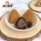 北斗麻糬.黑糖珍珠奶茶風味冰粽禮盒(8入)(奶素)﹍愛食網