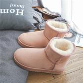雪靴 雪地靴女冬季2019新款時尚東北百搭學生厚底短筒加絨加厚保暖棉鞋