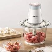 當當衣閣-絞肉機家用電動多功能小型打肉餡碎菜料理機攪拌蒜泥蓉辣椒機