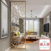 鐵藝屏風隔斷客廳北歐小戶型現代簡約辦公室裝飾茶樓裝飾玄關隔斷JY-『美人季』