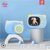 兒童相機 cody兒童照相機數碼拍立得玩具可拍照打印小型學生禮物便攜入門級 生活主義