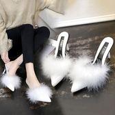 鴕鳥毛夏秋歐美時尚尖頭包頭細跟絨面中高跟半拖毛毛鞋女拖鞋 後街五號