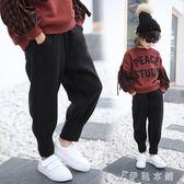 女童褲子加絨哈倫褲韓版洋氣兒童冬季休閒寬鬆長褲 伊鞋本鋪