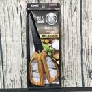 仙德曼 黑鈦木紋廚剪 料理剪 廚房剪刀 剪刀