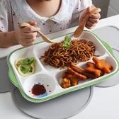 兒童餐盤 創意陶瓷盤兒童餐盤可愛卡通早餐盤寶寶飯盤家用餐具【快速出貨八折下殺】