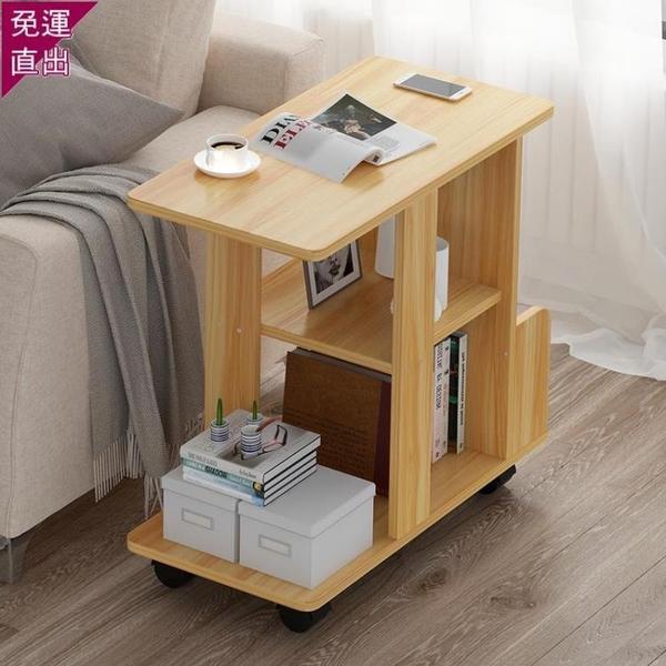 角幾 邊幾現代簡約沙發邊柜客廳小茶幾臥室創意床頭桌儲物柜