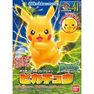 精靈寶可夢 Pokemon BANDAI 組裝模型 神奇寶貝 皮卡丘 No.41