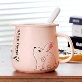 可愛大容量陶瓷馬克杯帶蓋勺創意簡約情侶杯子 YY4801『愛尚生活館』