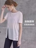 運動衫短袖 瑜伽服女夏薄款寬松速干衣短袖運動t恤跑步罩衫訓練透氣健身上衣 寶貝計畫