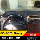 【麂皮】02-06年 五代 Camry ...