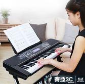 聖誕元旦鉅惠 多功能電子琴成人兒童幼師初學者入門雙排61鋼琴鍵專業家用88igo