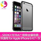 SEIDIO TETRA™ 極簡金屬吸震保護框 for Apple iPhone 6 4.7 - 灰