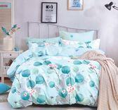☆雙人薄床包含枕套☆100%精梳純棉5x6.2尺《月半開-綠》