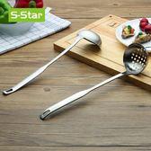 湯勺火鍋漏勺子 家用長柄大小號火鍋湯勺漏勺