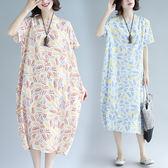 棉麻 彩色葉子印花洋裝-大尺碼 獨具衣格