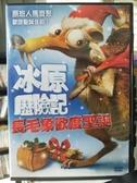 挖寶二手片-B04-正版DVD-動畫【冰原歷險記:長毛象歡度聖誕】-國英語發音(直購價)