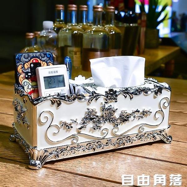 歐式紙巾盒客廳抽紙遙控器收納北歐 ins創意簡約茶幾多功能餐巾紙  自由角落