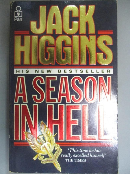 【書寶二手書T2/原文小說_BRZ】A Season in Hell_Jack Higgins