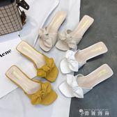 蝴蝶結拖鞋女夏季外穿海邊時尚方跟一字拖學生低跟露趾懶人涼拖鞋  薔薇時尚