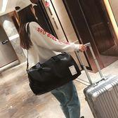 旅行包女手提韓版短途運動健身包潮行李包男出差行李袋大容量輕便旅行袋·樂享生活館