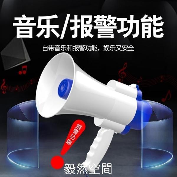 雅蘭仕錄音喇叭揚聲器戶外地攤叫賣手持宣傳可充電喊話器擺攤擴音神器大聲公便攜式高音