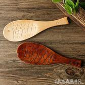 魚形原木飯杓家用創意打飯杓舀飯杓子電飯煲飯杓木質飯杓『CR水晶鞋坊』