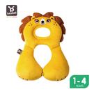 【Benbat】1-4歲 寶寶旅遊頸枕 (獅子)