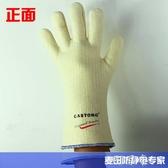 耐高溫手套300度NFFF35-33微波爐烘培烤箱防燙隔熱防護手套 盯目家