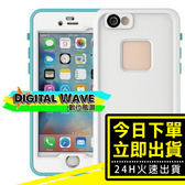[24H 台灣現貨] 韓國 防水殼 防水 iphone6s plus i5 5s se 三星 s7 手機殼 保護套 手機套 超薄