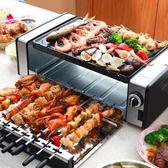 燒烤爐  皓彩家用電燒烤爐無煙燒烤架烤肉機自動旋轉烤串機烤肉鍋電燒烤架 夢藝家