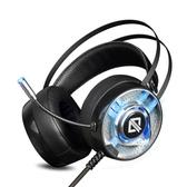 AX360電腦游戲耳機耳麥頭戴式電競網咖吃雞帶聽聲辨位 沸點奇跡