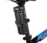 單車鎖山地自行車鎖電動車摩托車防盜折疊關節鎖防盜撬鑽鎖  艾美時尚衣櫥