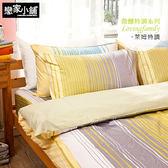 兩用被 / 雙人【萊姆特調】雙人鋪棉兩用被,早春清新,100%精梳棉  戀家小舖台灣製AAS205