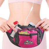 雙11搶購腰包 運動多功能防水腰包男女士手機包登山挎胸包大容量收錢包