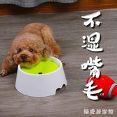 狗碗貓碗泰迪狗狗用品狗盆貓盆自動飲水器喝水器不濕嘴貓咪大型犬 QG7080『樂愛居家館』