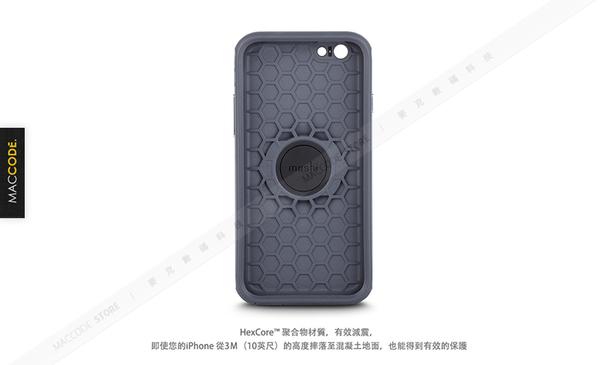 Moshi Endura 組合式 碳纖維 防摔 保護殼 iPhone SE 2 / 8 / 7 附螢幕貼 公司貨