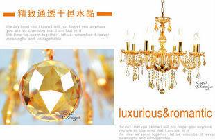 琥珀色水晶吊燈