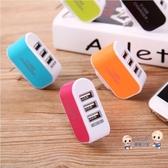多口充電器 手機充電器蘋果安卓通用快充插頭多口多功能充電頭多頭萬能充電器 5色