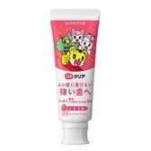 三詩達巧虎兒童牙膏-草莓70g【愛買】