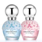 香水小雛菊女士香水持久淡香學生香水女用香水30ML-大小姐韓風館