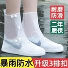 雨鞋套 防雨鞋套 防水防滑加厚耐磨成人男女兒童雨鞋 中高筒透明水鞋