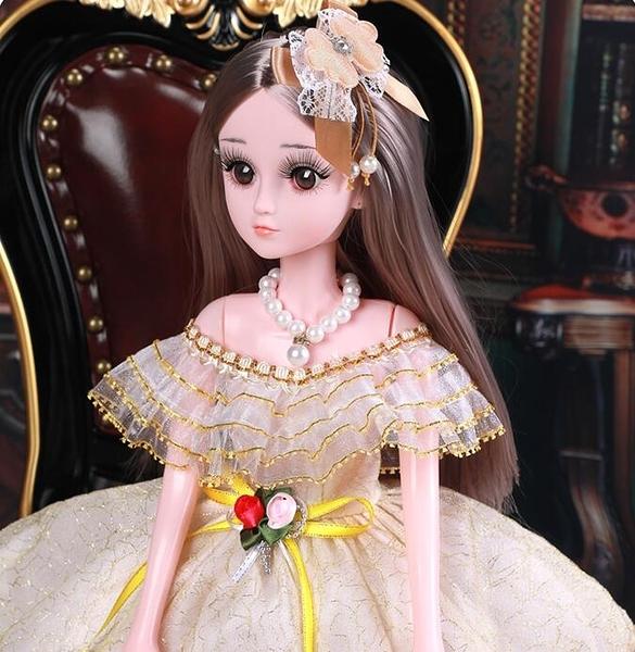 芭比娃娃 眨眼60厘米尚美比芭比大號超大洋娃娃套裝女孩公主單個玩具TW【快速出貨八折鉅惠】